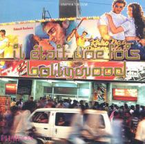 Il était une fois Bollywood