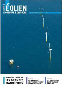 Le Journal de l'éolien