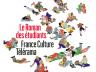Le roman des étudiants France Culture - Télérama : appel à candidatures