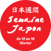 Du 12 au 16 février, le Japon s'installe sur le campus