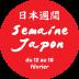 logo semaine japon 2018